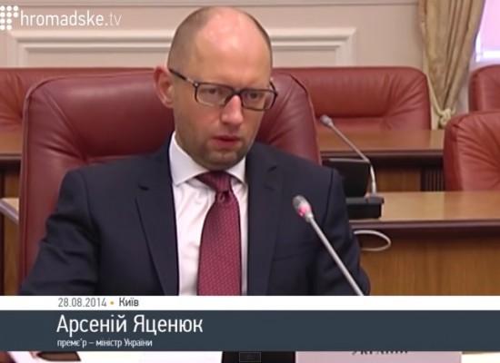 Видео выступления Арсения Яценюка перед диаспорой представили как случайную запись