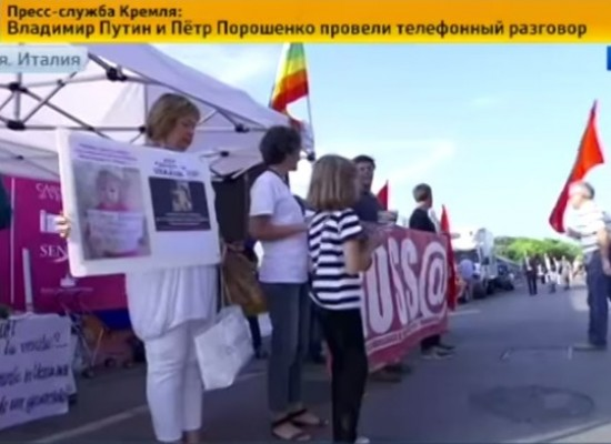 Channel Russia 24 Staged and Filmed a Rally