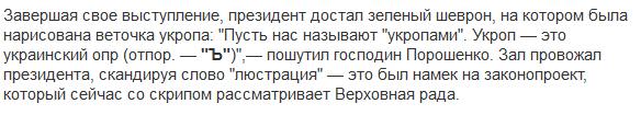 Kommersant website screenshot