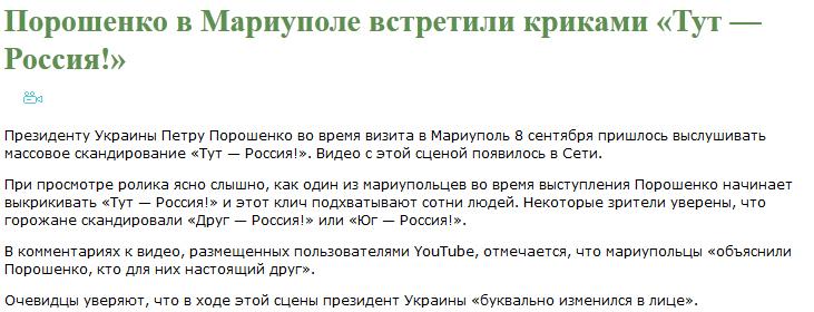 info.sibnet.ru website screenshot