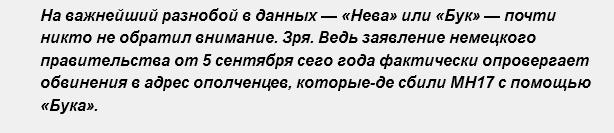 Скриншот сайта Украина.ру