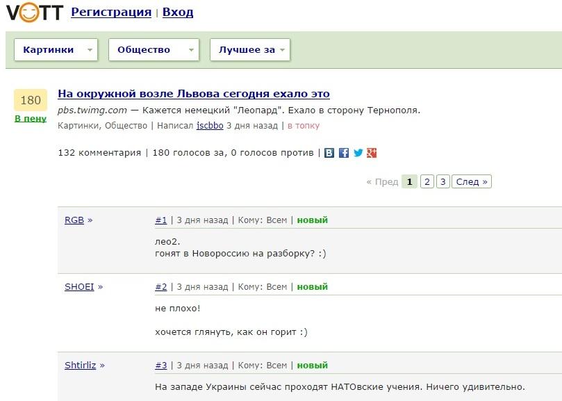 vott.ru website screenshot