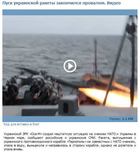 Zvezda website screenshot