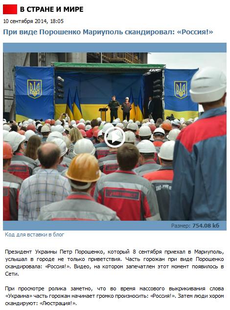 """Скриншот сайта """"Звезда"""""""