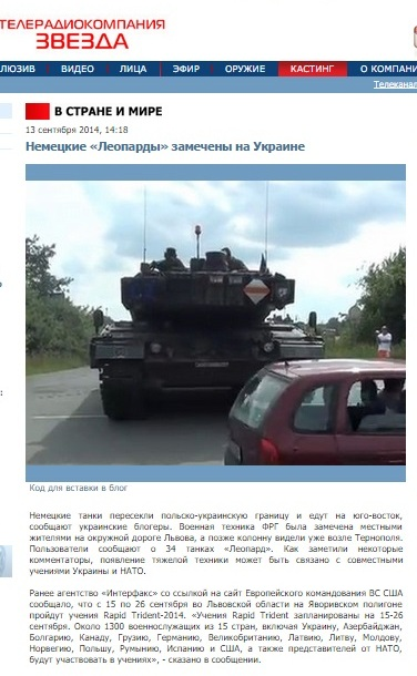 tvzvezda.ru website screenshot