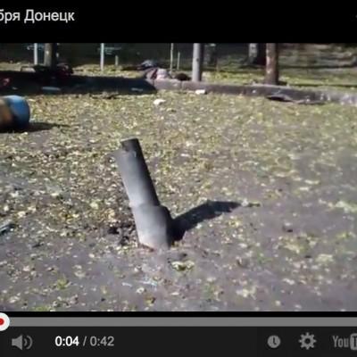 Fake: Ukrainian Military Shelled Bus Stop in Donetsk