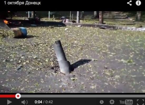 Fake: Ukrainian Military Shelled Bus Stop in Donetsk