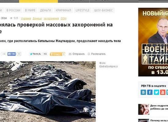 РЕН-ТВ использует фотографии катастроф в репортажах о «массовых захоронениях»