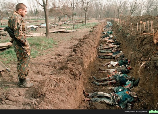 Channel One Presented an Outdated Photo from Chechnya as Up-to-date Image from Donbas