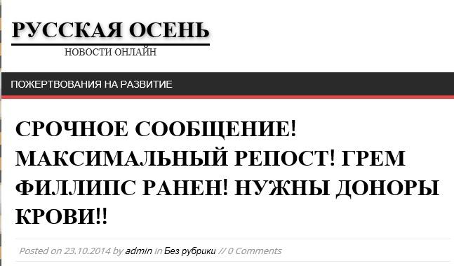 Скриншот сайта dnrnews.ru