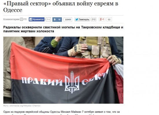 The Lie: Right Sector had beaten up more than 20 Jews in Odesa