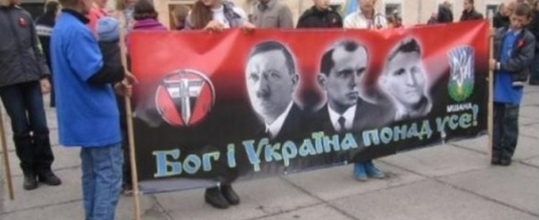 Fake Photo: Portrait of Hitler on Poster of Ukrainian Nationalists
