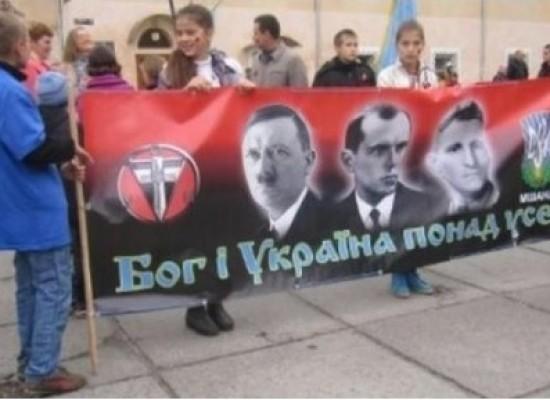 Фотофейк: портрет Гитлера на плакате украинских националистов