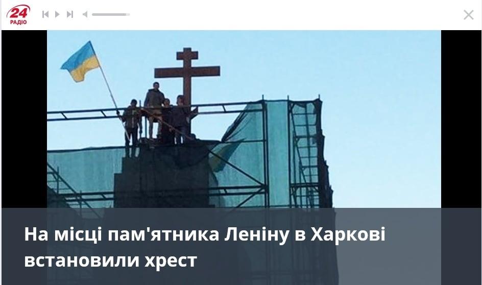 Скриншот сайта radio24.ua