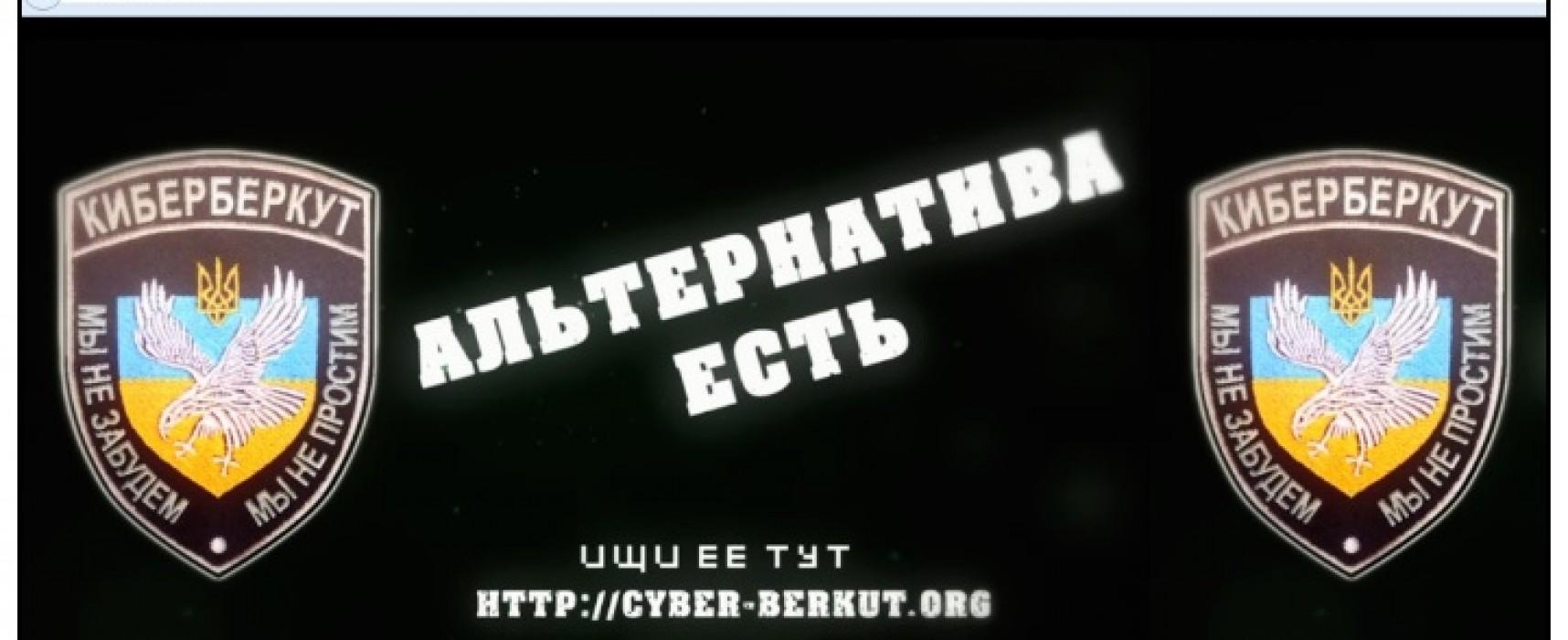 Fake: CyberBerkut Blocked Ukraine CEC's Work