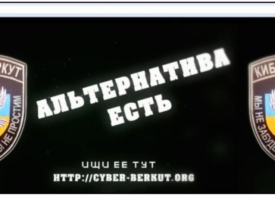 Фейк: КиберБеркут заблокировал работу ЦИК Украины
