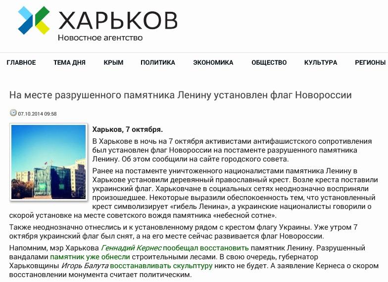 Скриншот сайта nahnews.com.ua