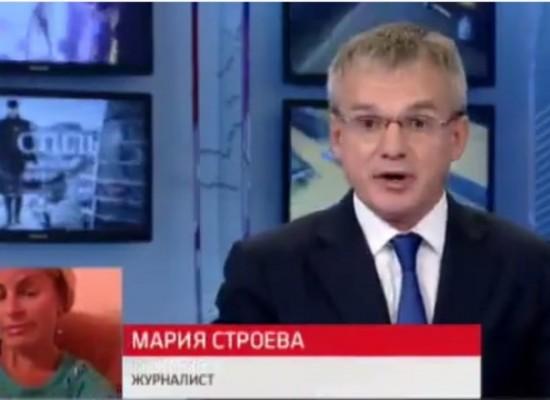 Бывшая российская телеведущая рассказала в прямом эфире РБК правду об Украине
