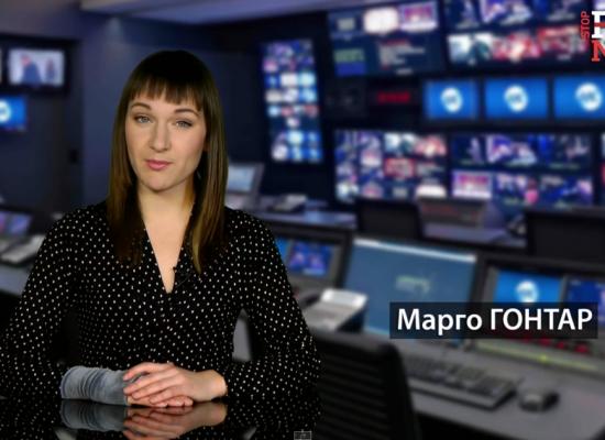 Недельный видеодайджест новостей от StopFake. Выпуск #31