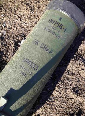 На трубе противотанковой управляемой ракеты Корнет видна маркировка. Старобешево (с) Мария Цветкова
