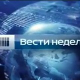 Reporting on Russian television