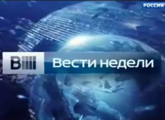 Fakes in Week News issue with Dmitry Kiselev