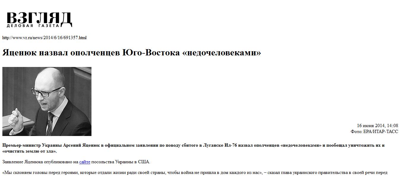 Скриншот сайта vz.ru
