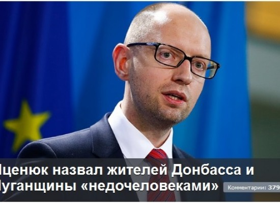 "Fake: Ukrainian Prime Minister called Luhansk and Donetsk people ""untermensch"""