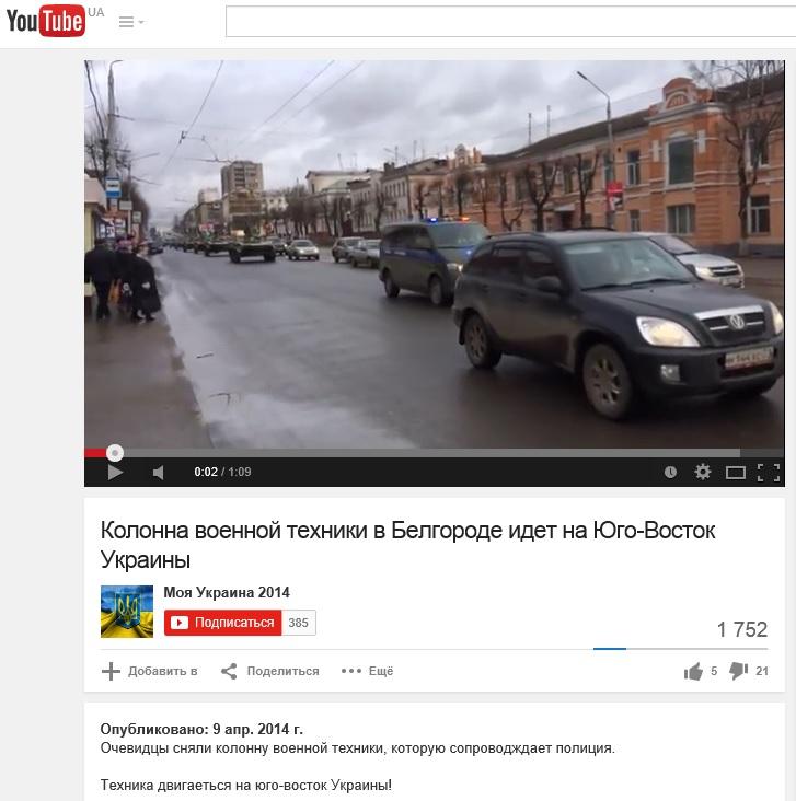 Скриншот сайта Youtube