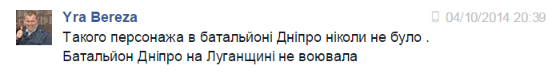 Yra Bereza   Messages