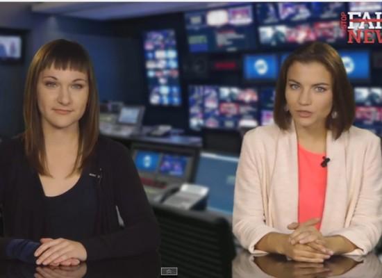 Недельный видеодайджест новостей от StopFake. Выпуск #28