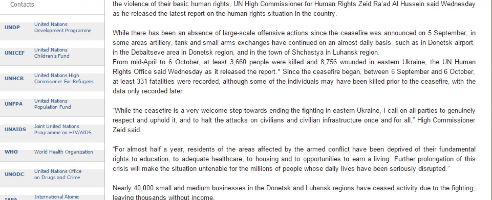 ООН сообщила о присутствии наемников из РФ на востоке Украины