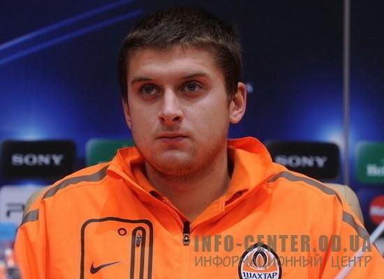 Игрок «Шахтера» Ракицкий не отказывался выступать за сборную Украины