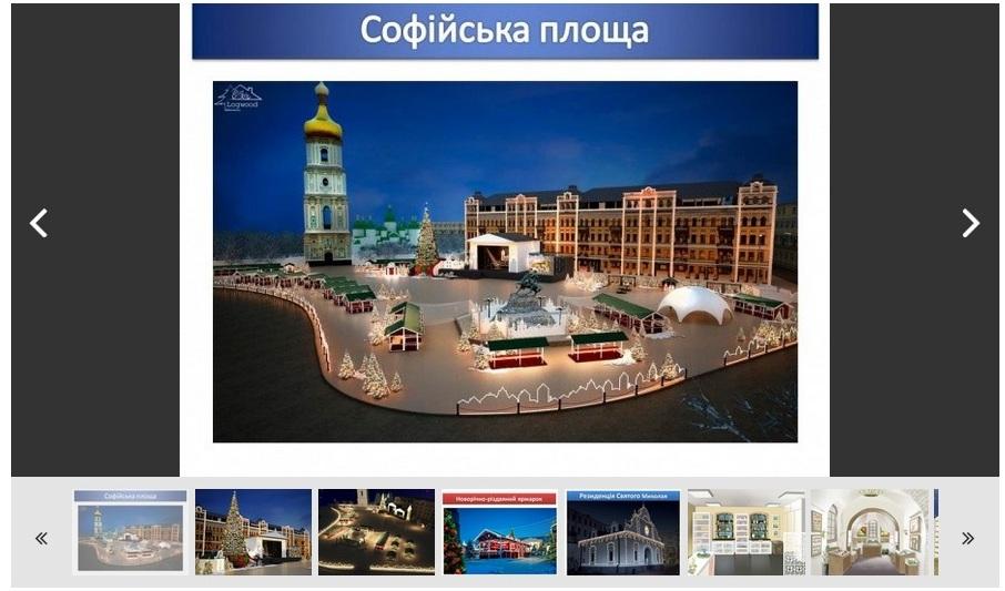Cкриншот сайта strichka.com