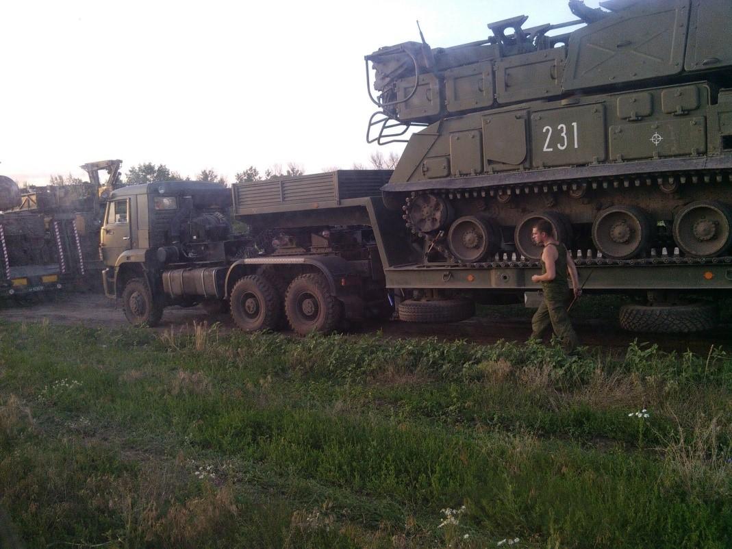 Photograph taken posted on the VKontakte profile of Vasily Ilyin on June 25, 2014.