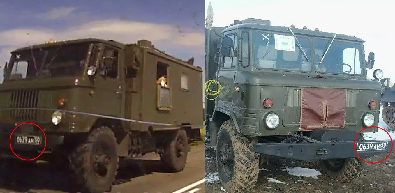 Left, a truck in the June convoy with number plate 0639 AH 50. Right, the same truck in a photograph posted online by Ivan Krasnoproshin.