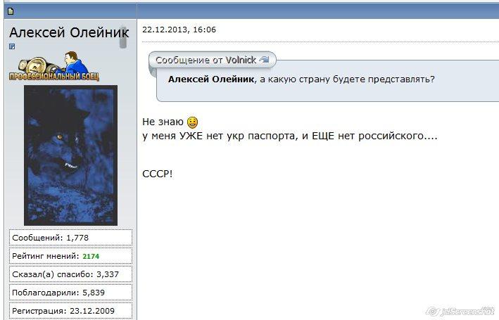 Скриншот сайта mixforum.ru