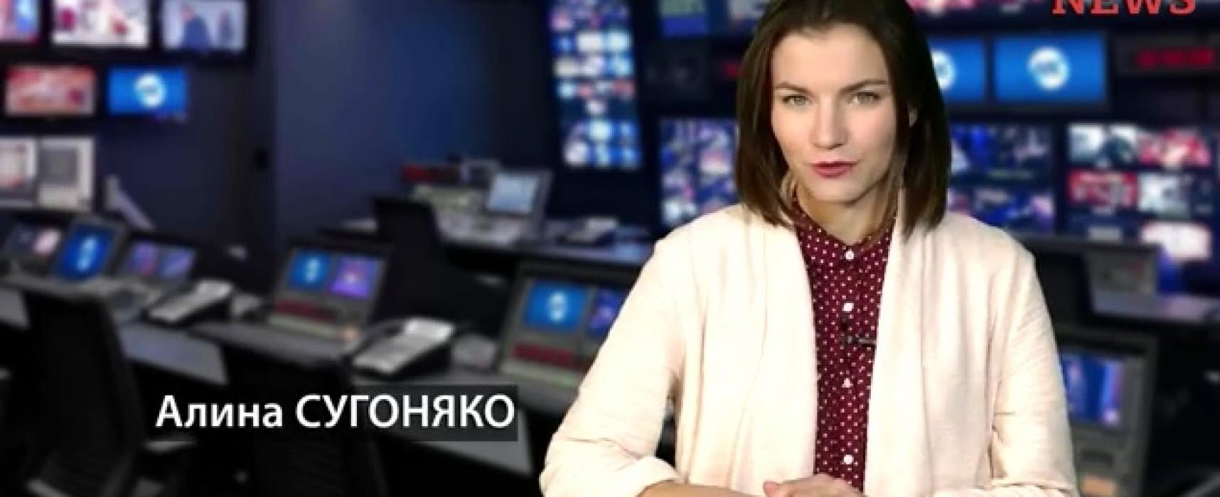 Недельный видеодайджест новостей от StopFake. Выпуск #32