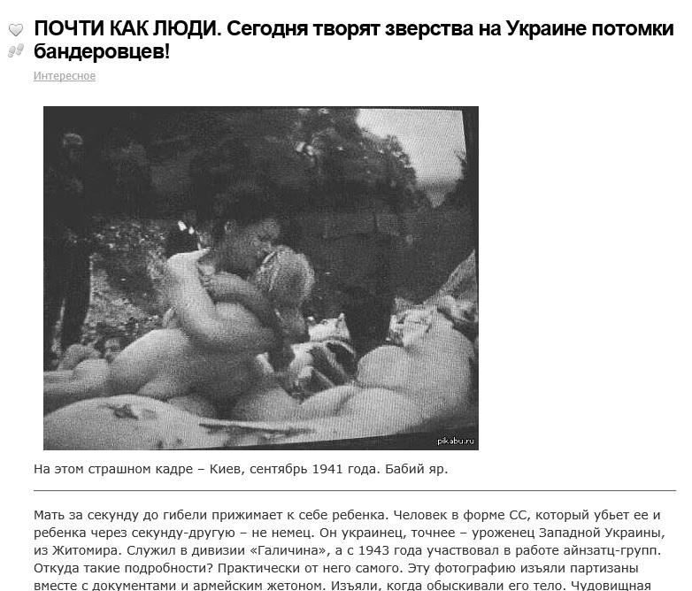 Скриншот сайта magspace.ru