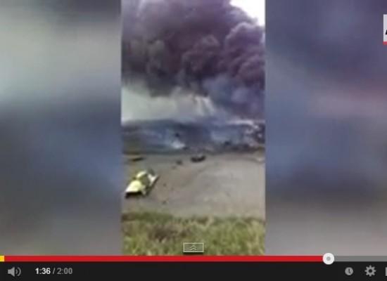 Новое видео с места падения малазийского Боинга