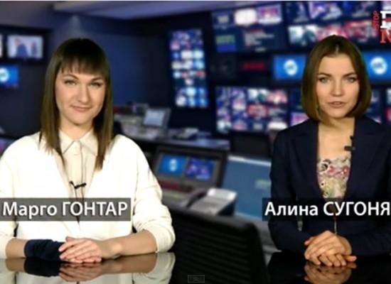 Недельный видеодайджест новостей от StopFake. Выпуск #33