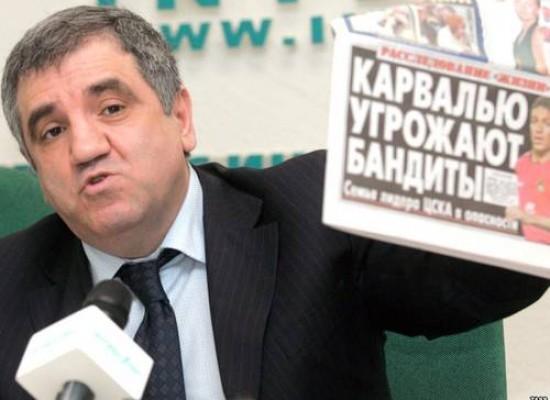 The Kremlin's Octopus of International Propaganda—Obvious and Hidden Tentacles