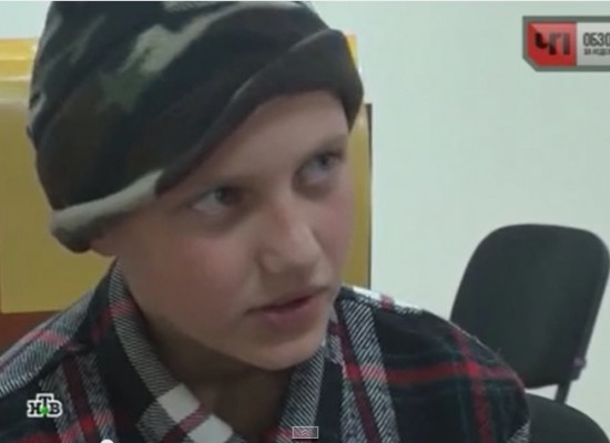 Lies: 13-Year-Old Boy Doped by National Guard