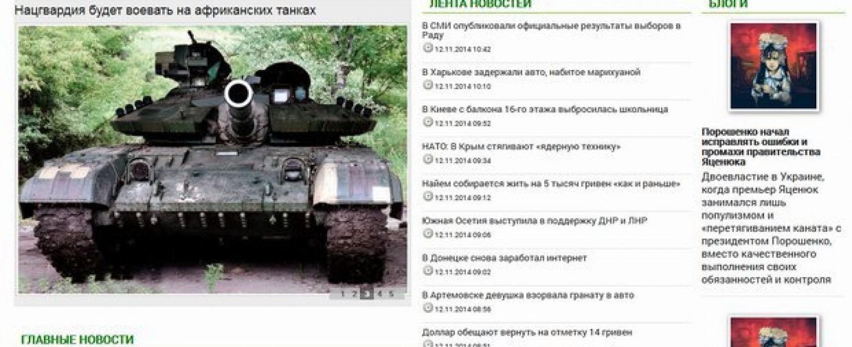 В России обнаружились сети «украинских» новостных сайтов