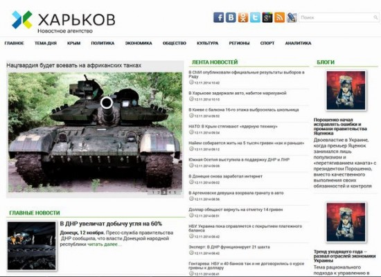 Kremlin's propagandists created a network of pseudo-Ukrainian Internet news portals