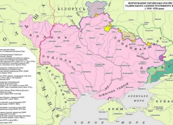 "Putin's Lie about ""Novorossia"""