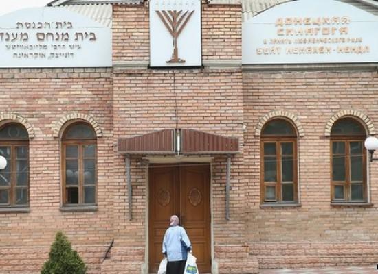 Jews reject Russia claims of Ukraine anti-Semitism