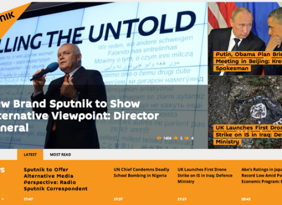 Russia Has A New Propaganda Outlet And It's Everything You Thought It Would Be