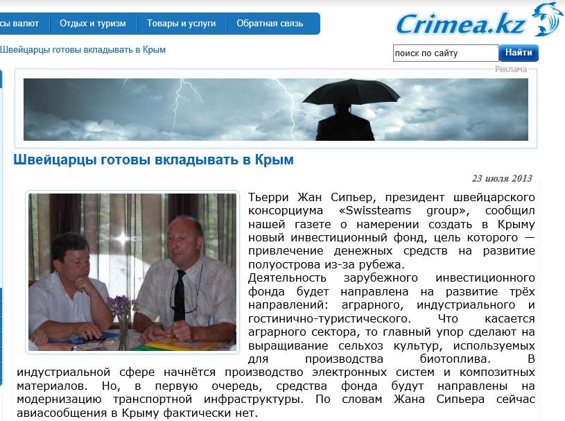 Скриншот сайта crimea.kz