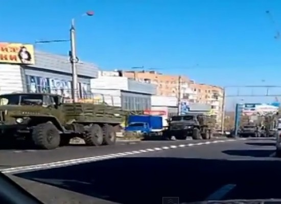 "Video Fake: a Convoy of Ukrainian MRLS ""Grad"" Entered Donetsk Region"